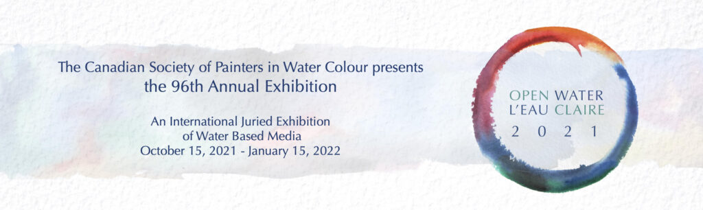 96th Annual Exhibition Banner